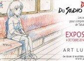 L'Exposition Studio Ghibli